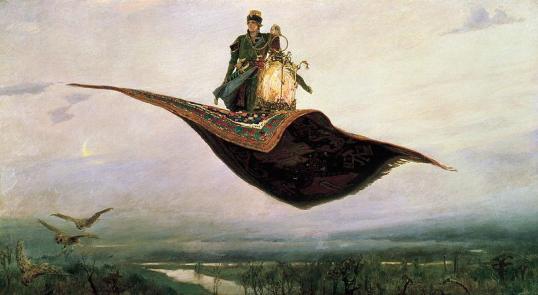 magiccarpet